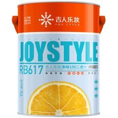 吉人乐妆 净味100二合一内墙面漆 RB617  7kg/5L