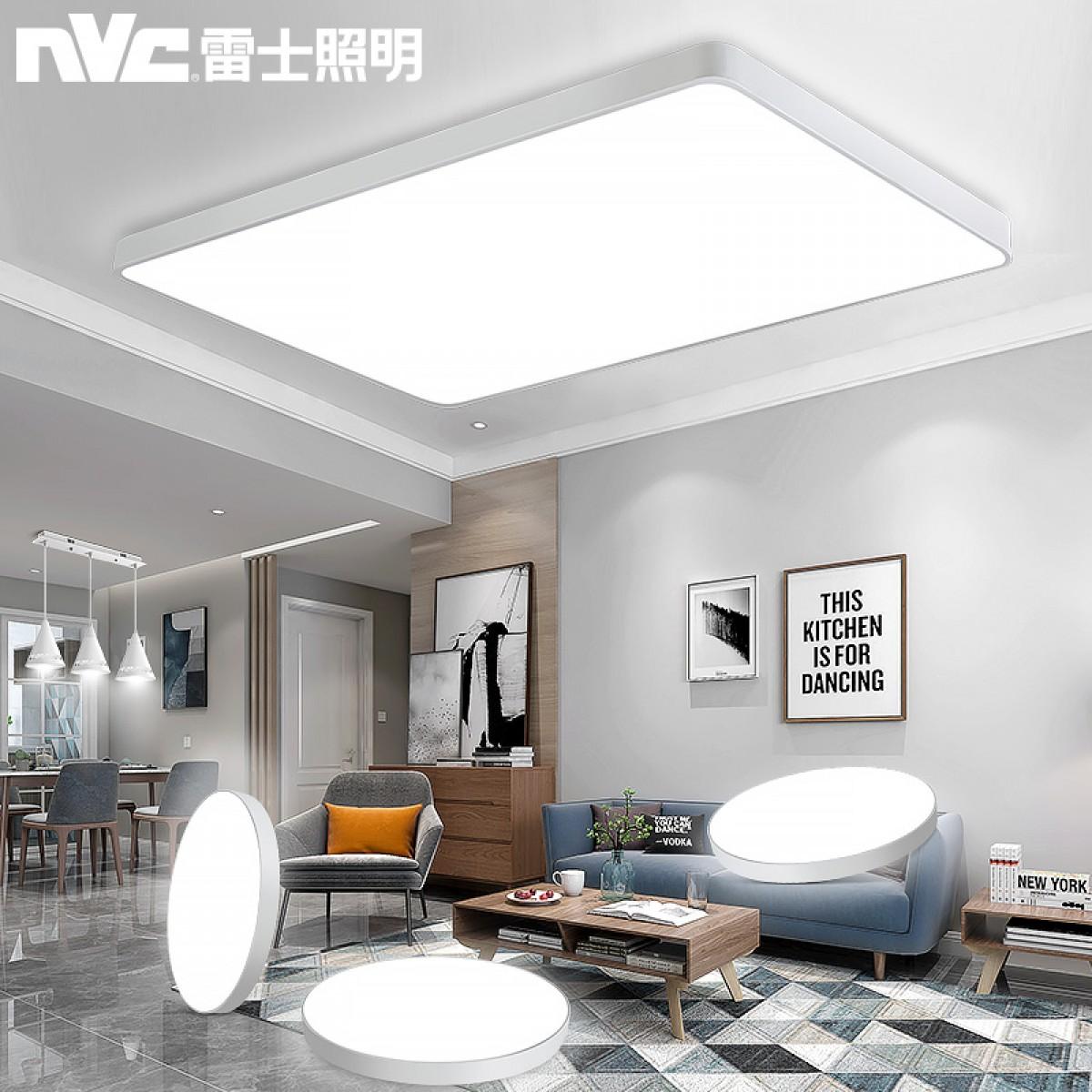 雷士照明超薄led客厅灯现代简约吸顶灯 可调光 白色