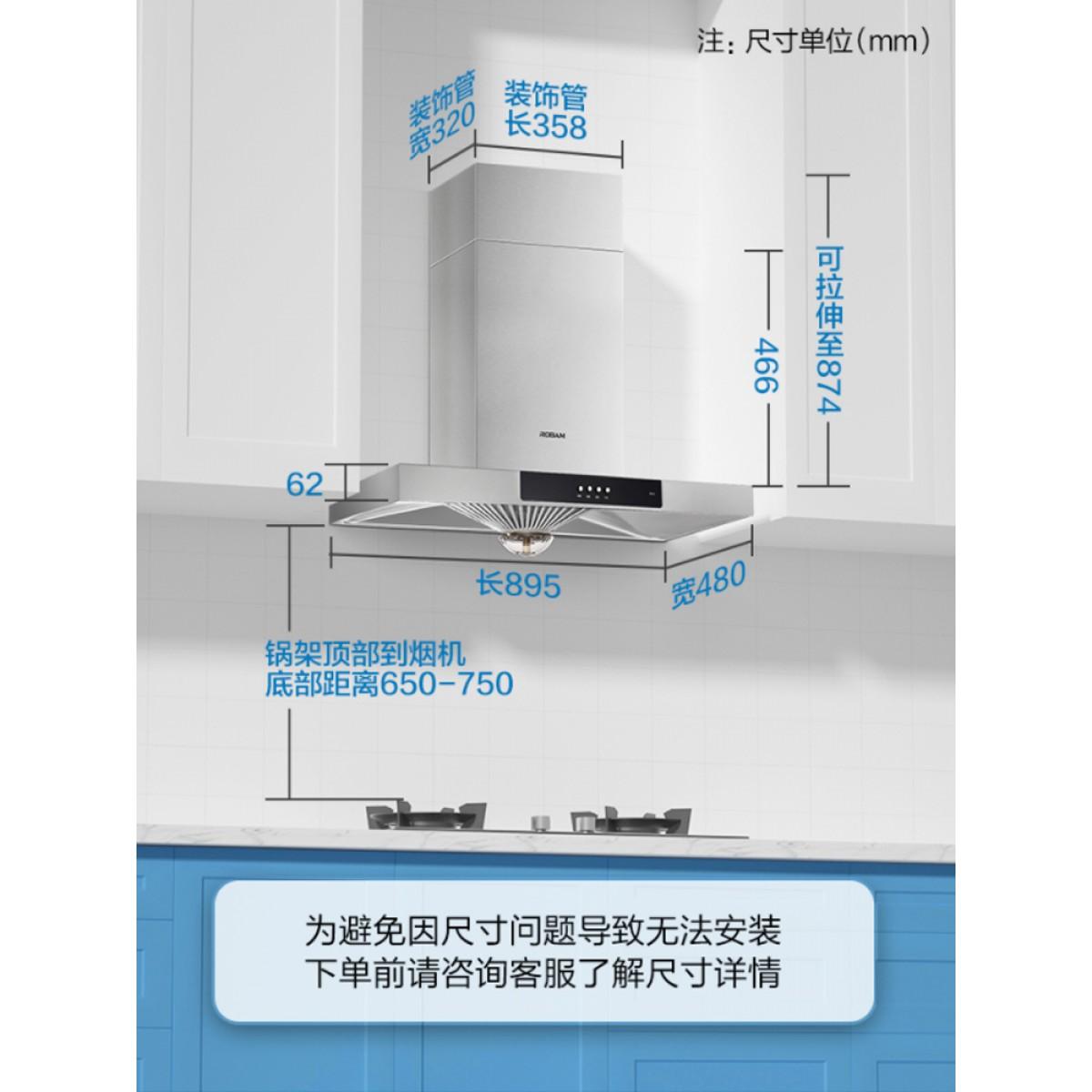 老板(Robam) 欧式大吸力顶吸式厨房家用抽油烟机单品 60X3