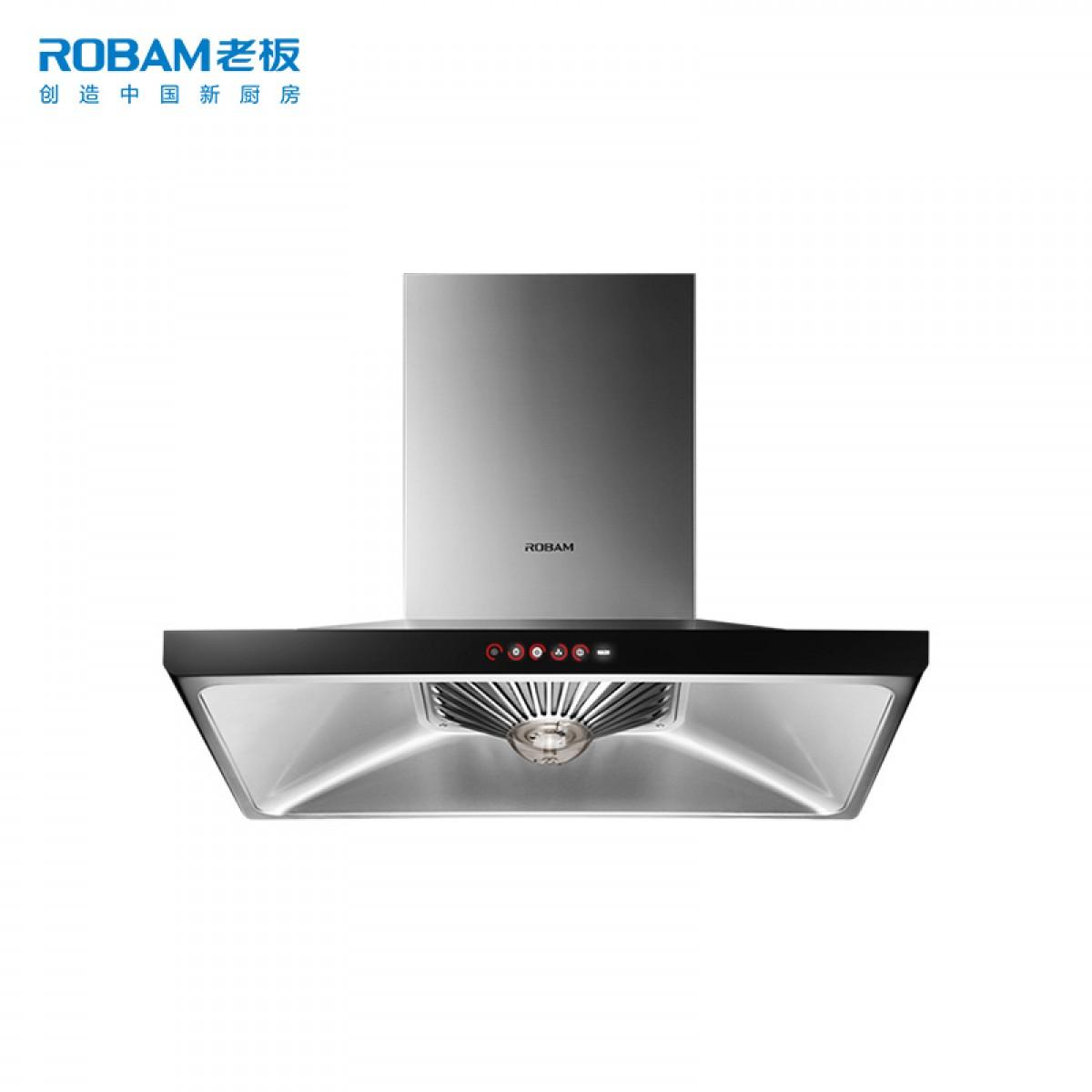Robam/老板 CXW-220-66A2H老板牌油烟机电器家用66A2H欧式顶吸大