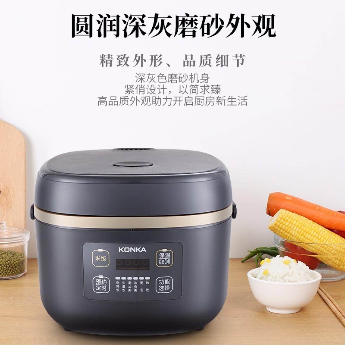 康佳 电饭煲 4升家用电饭锅智能蒸饭锅多功能电热锅