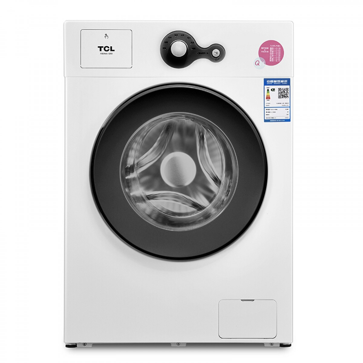 TCL 洗衣机 TG-V70芭蕾白