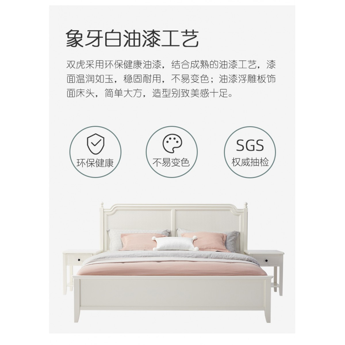 双虎  韩式简约  ZQ-M2004床+ZQ-M2002床头柜