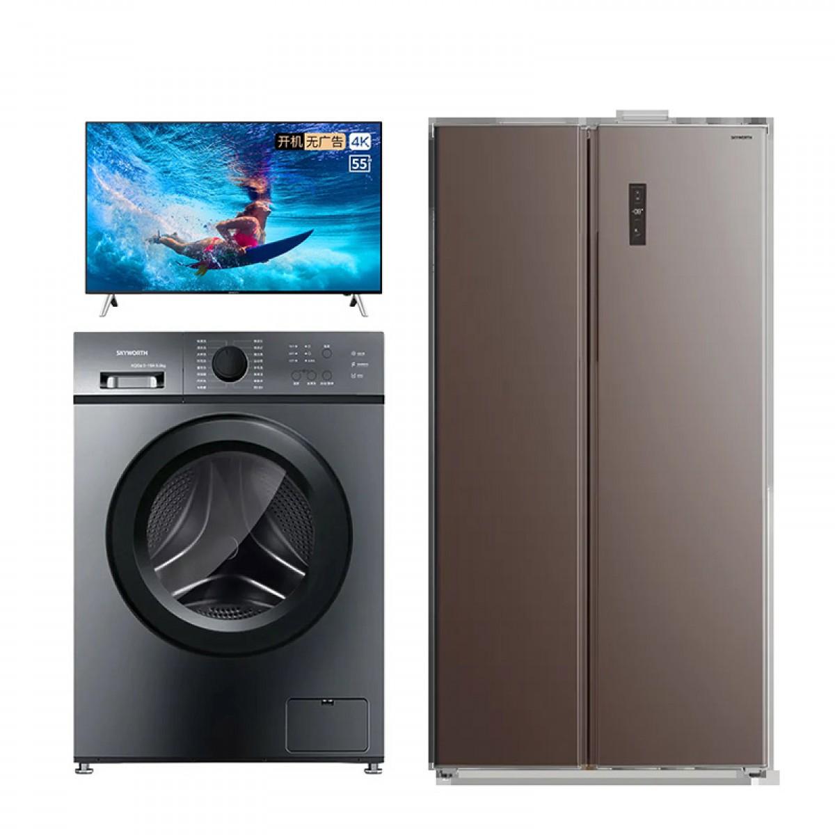 创维冰洗彩特惠三件套(4K超高清电视55B20+无霜冰箱BCD543WY+滚筒洗衣机F1018LU)