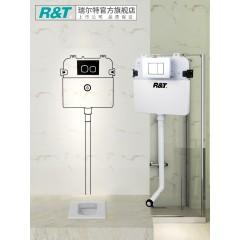 瑞尔特 双按隐藏式水箱+面板 G3008DB+G3004112 水箱尺寸:440*80*530mm 面板尺寸:245*165*9mm