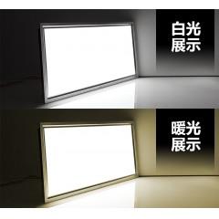 雷士照明 集成吊顶LED厨卫灯 嵌入式