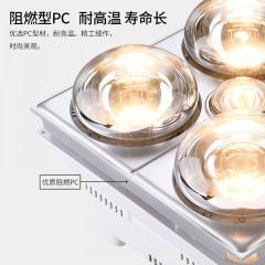 雷士照明 浴霸:灯暖+换气+照明 银色 E-JC-30LHD 108 300*300mm