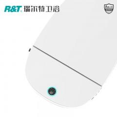 瑞尔特 E16 即热式纯平一体机智能马桶