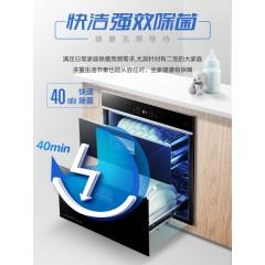 老板 消毒柜小型家用嵌入式不锈钢厨房餐具碗柜 XC705