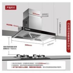 方太 烟灶套餐 EH36H+TH33B