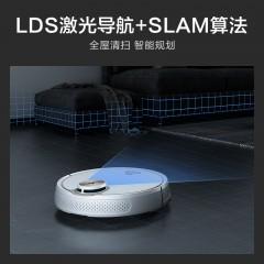 云米 互联网扫拖机器人1X(激光导航版) VXVC03-JG