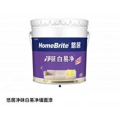 多乐士 A8801 悠居净味白易净墙面漆 20kg