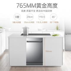 海尔 台式洗碗机 EBW9817U1 447*570*760mm