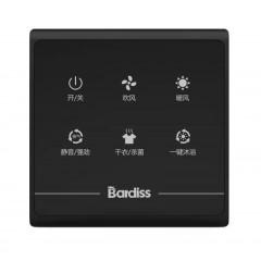 巴迪斯  集成吊顶电器  五合一浴霸 BDS-ZN3060-HZFAD(II) 300*600mm