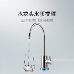 云米 互联网净水器S2 600G MR632-D