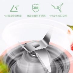 康佳(KONKA)料理机 便携式 随行杯 单杯 榨汁机 婴儿辅 食搅拌果汁奶昔 KJ-V150(S)