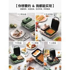 摩飞 多功能早餐机三明治轻食机小型家用华夫饼机吐司压烤机