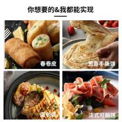 摩飞 薄饼机千层春卷多功能电饼铛迷小型家用烙饼早餐机 MR1266