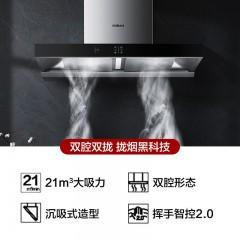 老板 油烟机灶具套装欧式21立方大吸力抽油烟机家用吸油烟机5.0kW燃气灶具天然气60X2+57B0