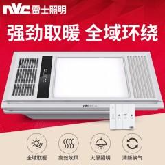 雷士照明 浴霸:风暖+LED照明+换气+吹风 白色 EBBB10002/60BLHF 600*300mm