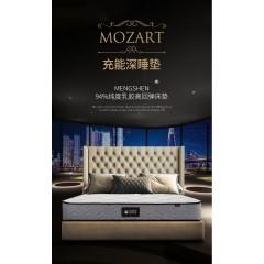 梦神莫扎特PLUS独立袋装弹簧泰国天然乳胶+斯里兰卡椰棕双面床垫