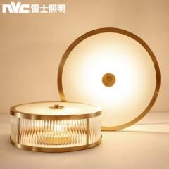 雷士照明 全铜吸顶灯简约现代灯具 EMXF9021