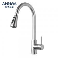 安华卫浴 单把单孔厨房水龙头冷热抽拉式水龙头厨房龙头 N11C982L