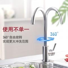 安华卫浴 厨房水龙头可旋转冷热304不锈钢洗碗池水槽洗菜盆龙头 N11C981L