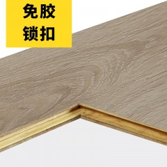 生活家至美系列 三层实木复合地板SC955阳春白雪 1220*195*14mm