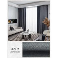 米素 窗帘北欧简约现代客厅隔热防晒卧室全遮阳布飘窗帘遮光 蒙菱