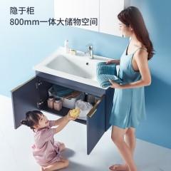 惠达 轻奢浴室柜现代简约洗手脸柜盆组合厕所卫生间浴柜 1381-80(不含龙头)