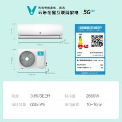 云米 icool2A大1匹单冷壁挂智能除湿家用小米白色空调 KF-26GW/Y4PF5-A5