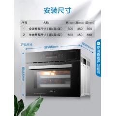 老板S273X嵌入式电蒸箱纯蒸箱家用厨房嵌入式专业蒸箱