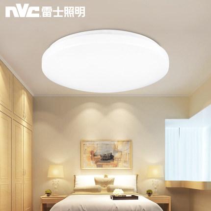 雷士照明 led阳台灯吸顶灯儿童卧室灯过道灯现代简约温馨圆形灯具