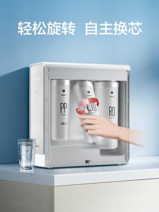 老板400加仑净水器+管线机饮水机直饮加热一体机套装