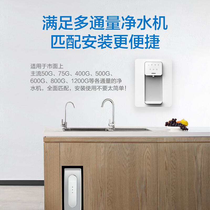 老板GX03管线机壁挂式家用超薄滤芯净水器家用直饮水机