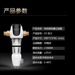 3M净水器 SDW4068T-CN 299*142*353mm