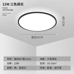 雷士照明客厅灯现代简约全屋套餐组合 大气led吸顶灯北欧灯具