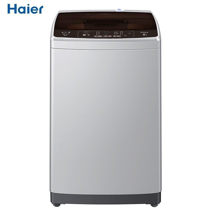 海尔(Haier)8公斤全自动波轮家用洗衣机租房宿舍公寓 量衣进水预约水电双宽一键启动XQB80-Z1269线下同款