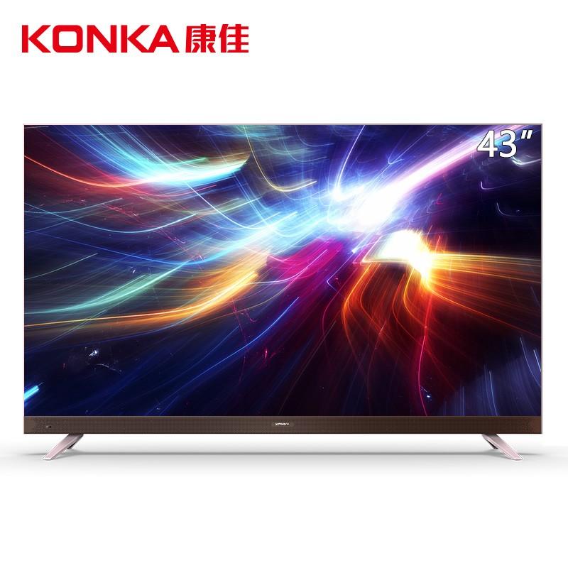 康佳电视43英寸(KONKA)LED43K2000A  高清液晶电视 黑色 企业购
