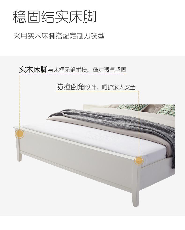 ZQ-M2004床ZQ-M2002床头柜_11.jpg