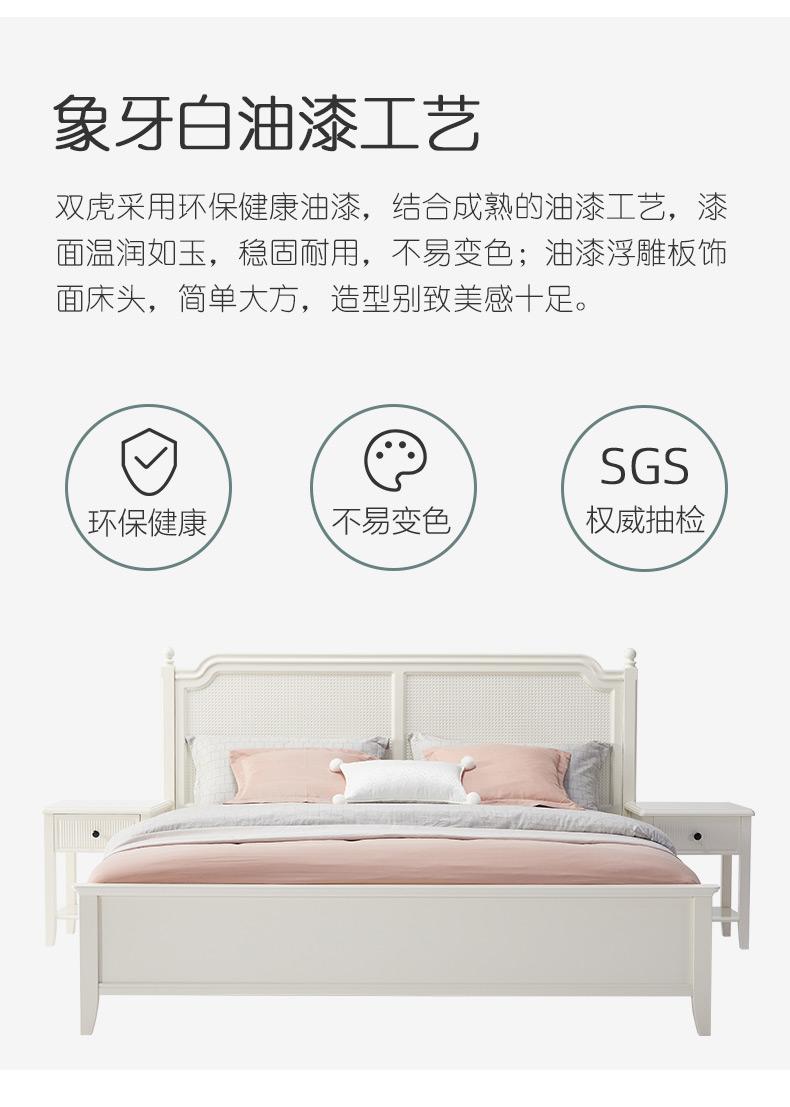 ZQ-M2004床ZQ-M2002床头柜_08.jpg