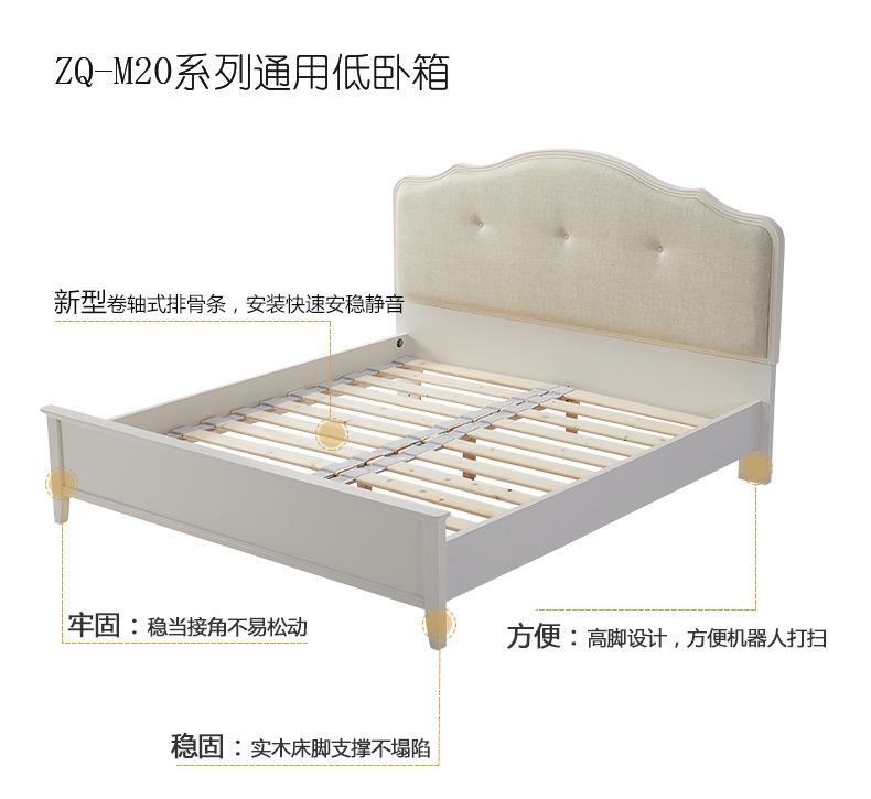 ZQ-M2004床ZQ-M2002床头柜_05.jpg