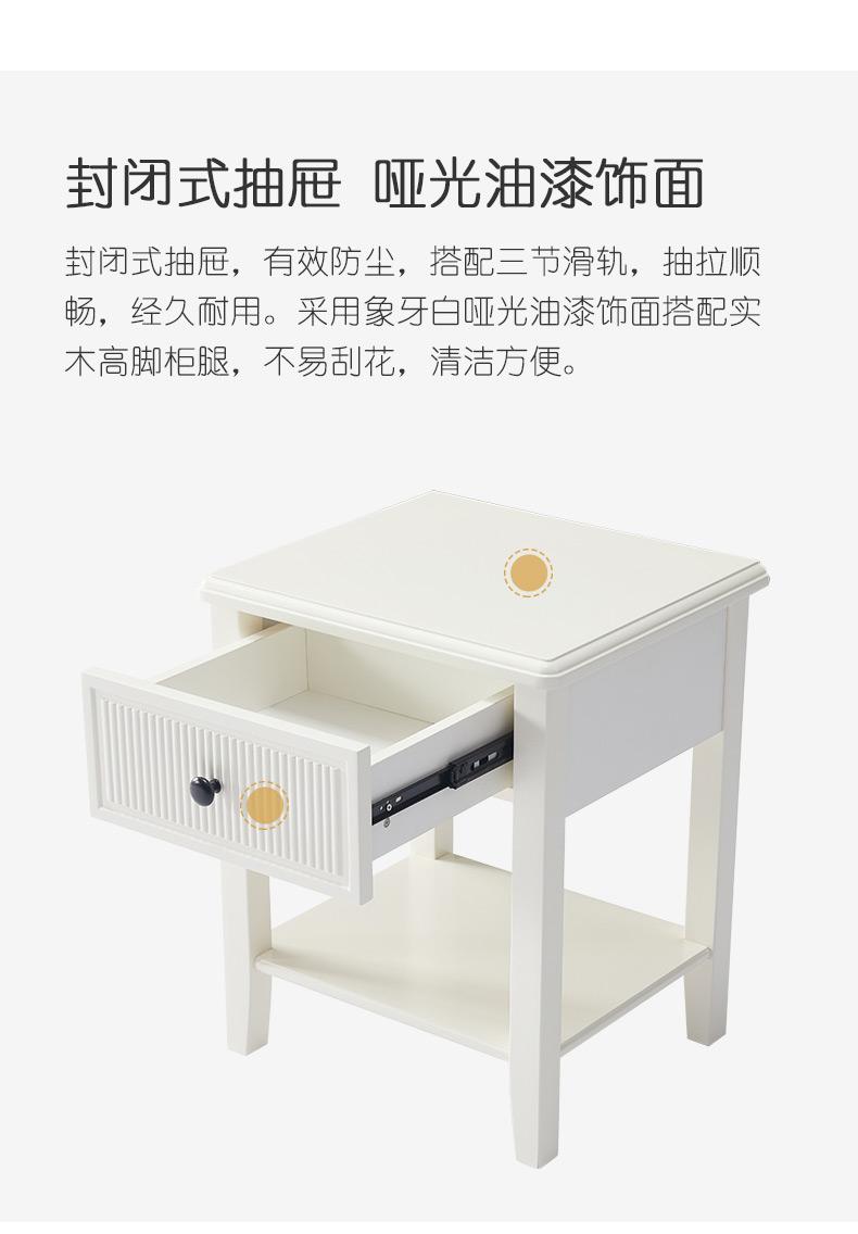 ZQ-M2004床ZQ-M2002床头柜_16.jpg